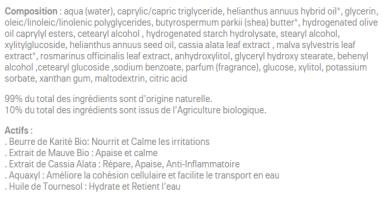ingrédients crème Téane dermabébé.PNG